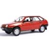 Kép 1/2 - Lada VAZ 2109 (1987)