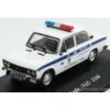 Kép 1/2 - Lada VAZ 2106 (1976)