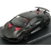 Kép 1/2 - Lamborghini Sesto Elemento (2010)