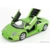 Kép 3/3 - Lamborghini Murcielago LP640 (2004)