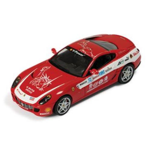 Ferrari F599 GTB (2006)